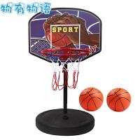 物有物语 儿童篮球架 娱乐玩具可升降宝宝家用室内落地式男孩成人运动户外玩具投蓝框子
