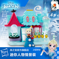 孩之宝 迪士尼冰雪奇缘迷你人物情景装摆件 女孩玩具生日礼物