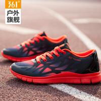 361度男鞋运动鞋2015新款网面透气慢跑鞋男跑步鞋子E