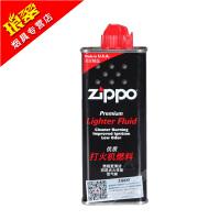 美国原装之宝正版zippo打火机煤油133ml正品芝宝zipoo专用配件包邮zppo