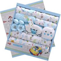 秋冬加厚带抱被新生儿衣服婴儿礼盒套装初生宝宝用品19件套