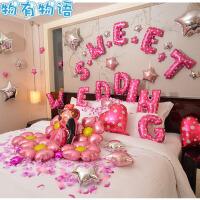 物有物语 气球 节日婚礼情人节婚房布置铝膜气球新房婚庆用品婚礼用品结婚用品婚房美化 装饰品