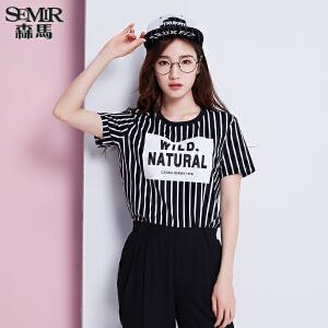 森马短袖T恤女2017夏装新款半袖上衣圆领韩版条纹印花体恤学生潮