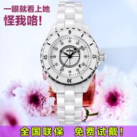 多姆(DOM)陶瓷手表 潮流时尚女表 优雅防水石英女士手表