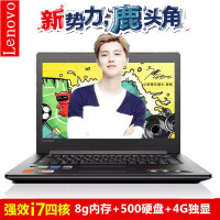 联想(Lenovo)小新700  15.6英寸笔记本电脑 四核i7-6700HQ 8G内存  500G 4G独显 GTX950显卡  win10  黑色