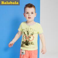 【5.25巴拉巴拉超级品牌日】巴拉巴拉男童短袖t恤小童宝宝童装夏装儿童纯棉动物T恤男