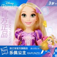 孩之宝 迪士尼设计套装长发公主乐佩人偶娃娃 女孩玩具生日礼物