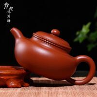 紫气林坤�  紫砂壶 原矿朱泥全手工  宜兴仿古壶    带球孔传统经典壶