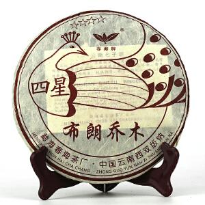 【一件 42片】2005年孔雀熟饼  春海茶厂 熟茶