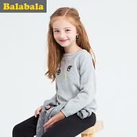 【6.26巴拉巴拉超级品牌日】巴拉巴拉童装女童毛衣套头中大童学生上衣冬装儿童针织衫