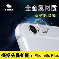 【全国包邮】benks iPhone6 plus镜头保护圈 苹果6plus摄像头保护圈5.