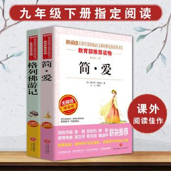 《【盈晨高中2017高中版】人教全套v高中物理好不好正版水果湖图片