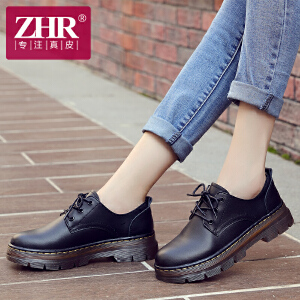 ZHR2017春季新款季粗跟真皮马丁鞋女韩版休闲鞋厚底女鞋单鞋中跟小皮鞋B09