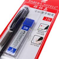 德国辉柏嘉2B考试涂卡铅笔  答题活动铅笔 考试铅笔 电脑高考1327