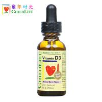 童年时光ChildLife 维生素D3 阳光营养液 美国原装进口