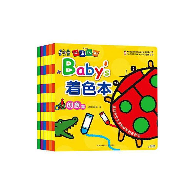 美术绘画教程书3-4-5-6岁儿童简笔画大全图书幼儿园学画早教教材书籍