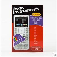 德州仪器TI NSPIRE CM-C CAS工程测量编程彩屏中文图形计算器 代数系统