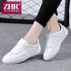 ZHR2017春季新款韩版小白鞋女板鞋真皮休闲鞋平底单鞋白色运动鞋女鞋学生潮M97