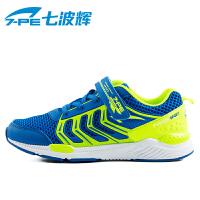 七波辉男童鞋 2017春新款儿童运动鞋男中大童舒适透气网布鞋