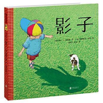 暖房子游乐园 影子 幼儿睡前读物 3-4-5-6儿童绘本图画书籍 幼儿园