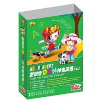 正版 新概念迪士尼神奇英语 12DVD 动画片 迪士尼少儿英语 上册