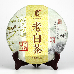 【两片】2016年兰韵珍贵冬茶 兰香宜人冰甜可口 特白茶