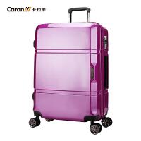 卡拉羊拉杆箱新款20寸24寸28寸旅行箱行李箱登机箱拉杆箱CS8499