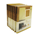 国学经典书系--中华传统蒙学经典注音全本(套装)软精装版