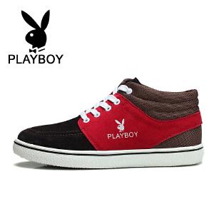 花花公子 时尚男靴中帮休闲鞋男式潮流户外鞋新款靴子 乐-CX37571