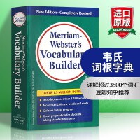 华研原版 韦氏词根字典英语词汇书 Merriam-Webster's Vocabulary Builder 英文原版工具书 韦小绿 进口正版