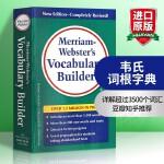 韦氏词根字典英语词汇书 Merriam-Webster's Vocabulary Builder 英文原版工具书 韦小