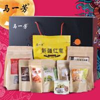 马一芳大礼盒礼包1694g特产零食干果礼盒9袋装