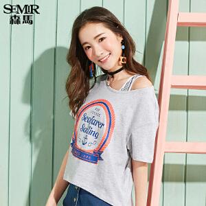 森马短袖T恤女2017夏装新款体恤圆领宽松甜美条纹上衣两件套装潮