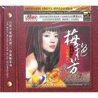 梅艳芳-芳华绝代-烧通天珍藏系列(黑胶CD)( 货号:14221022200)