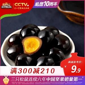 【三只松鼠_卤香铁蛋蛋136g】休闲零食特产卤蛋鹌鹑蛋小吃
