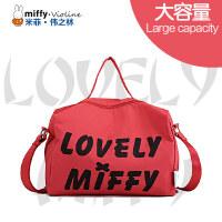 Miffy米菲 2016新款 斜跨休闲运动包 单肩斜挎休闲包情侣包男女包手拎包