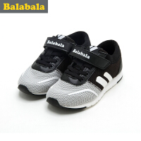 巴拉巴拉男童运动鞋216秋新款女童鞋子儿童跑步鞋网鞋休闲鞋