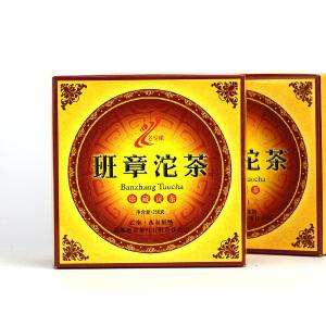 【十盒】07年老曼峨班章熟沱 值得品藏 班章茶厂 熟茶
