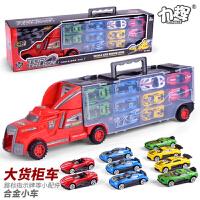 新款手提货柜车 仿真儿童汽车玩具模型 惯性回力合金车
