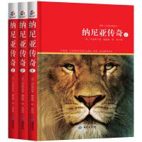 纳尼亚传奇:全三册  媲美《指环王》经典童话  《哈利波特》作者罗琳写作导师经典作品