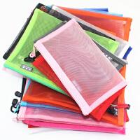 贝多美 透明A4 A5 A6拉链优质文件袋资料袋收纳袋 纱网布 BDM-066
