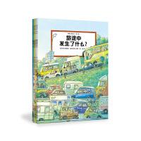 情境认知绘本・第二辑(共五册)