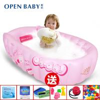 OPEN BABY欧培 婴幼儿童充气洗澡浴盆 宝宝沐浴盆 森林探险