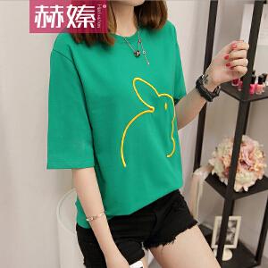 【赫��】2017年夏季新款短袖t恤女韩版上衣绣花图案短袖体恤打底衫H6718