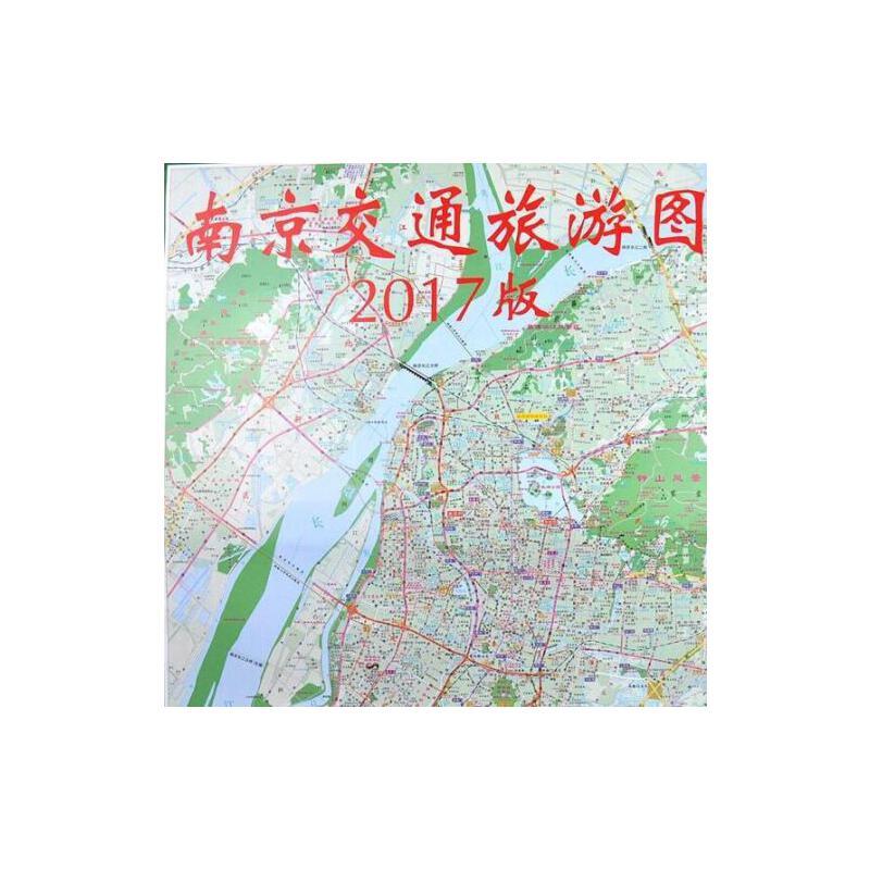 地铁线路表南京城市地图浦口,六合,大厂,溧水,高淳城区图