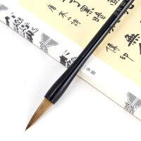 章紫光中楷兼毫毛笔字练习佳品毛笔初学者专用毛笔