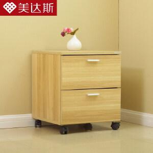 美达斯 双层抽屉柜 时尚简约多功能小柜子 带门收纳柜书架书柜子 可移动床头柜