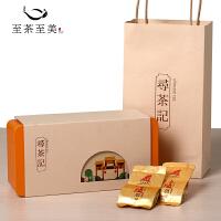至茶至美 金骏眉特级小种红茶茶叶 武夷红茶 寻茶记系列 150g 包邮