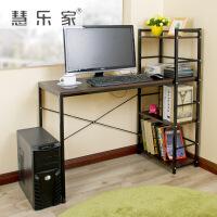 慧乐家家用台式桌简约电脑桌书柜组合 写字台办公桌带书架22126
