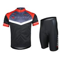 艾速欧 透气吸汗骑行服短袖套装自行车服 休闲装备骑行服套装